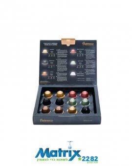 מיקס טעמי קפה, מכונות קפה - מטריקס