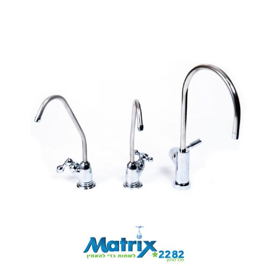 ברזים למערכות מים - מטריקס
