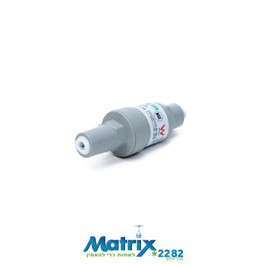 מפחית לחץ קבוע - מטריקס